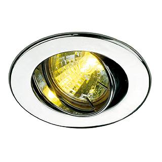 Commercial spot lighting spot lights lighting up your business click here for product information aloadofball Gallery
